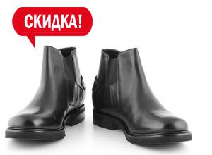 Роскошные распродажи брендовой обуви в интернет магазине ViaScarpe de08dff5282